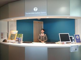 General Information Desk Image