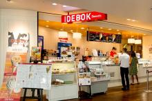 IDEBOK Sweets Cafe イメージ